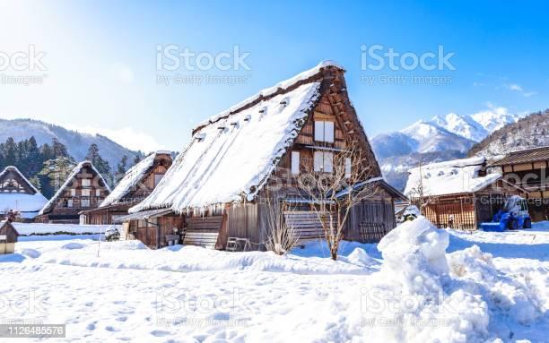 Shirakawago village with white snow the best for tourist travelling picture id1126485576?b=1&k=6&m=1126485576&s=612x612&h=ji7bpw9uybaoucmz5vwv gylqp9ftulrrx6gv4z ktm=