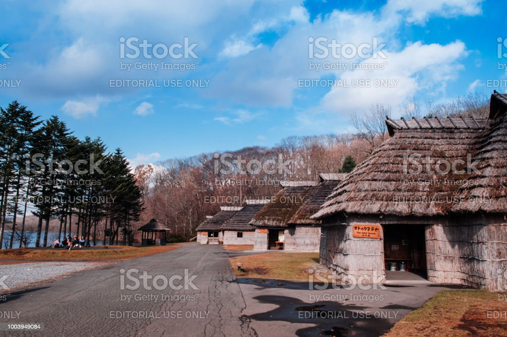 Shiraoi Ainu Museum is one of the country's best museums about the Ainu, the indigenous people of northern Japan. stock photo