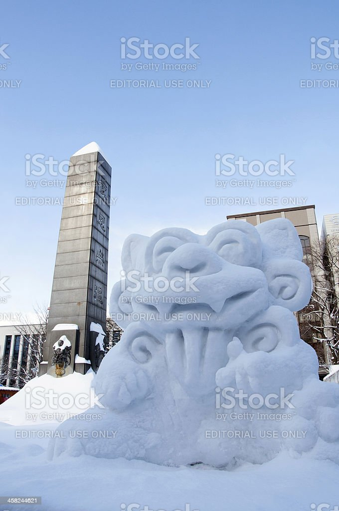 Shisa (Okinawa symbol) at Sapporo Snow Festival 2013 stock photo