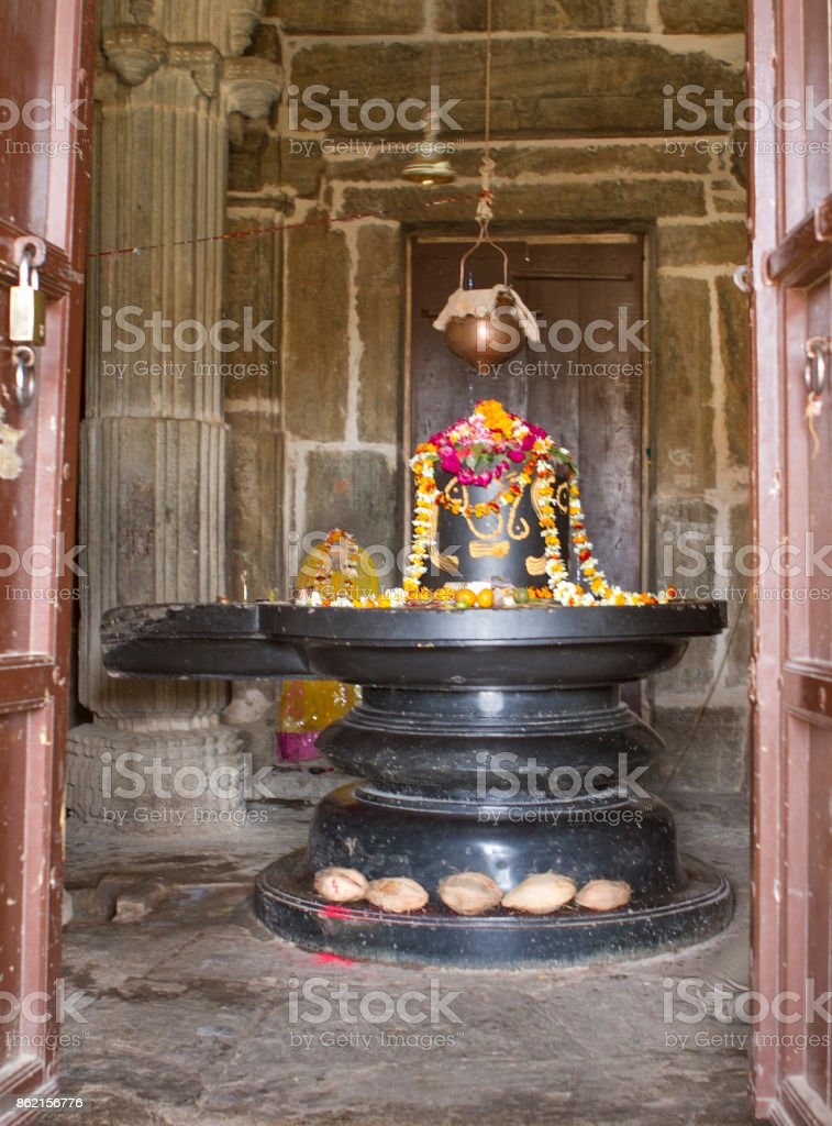 Shivling stock photo