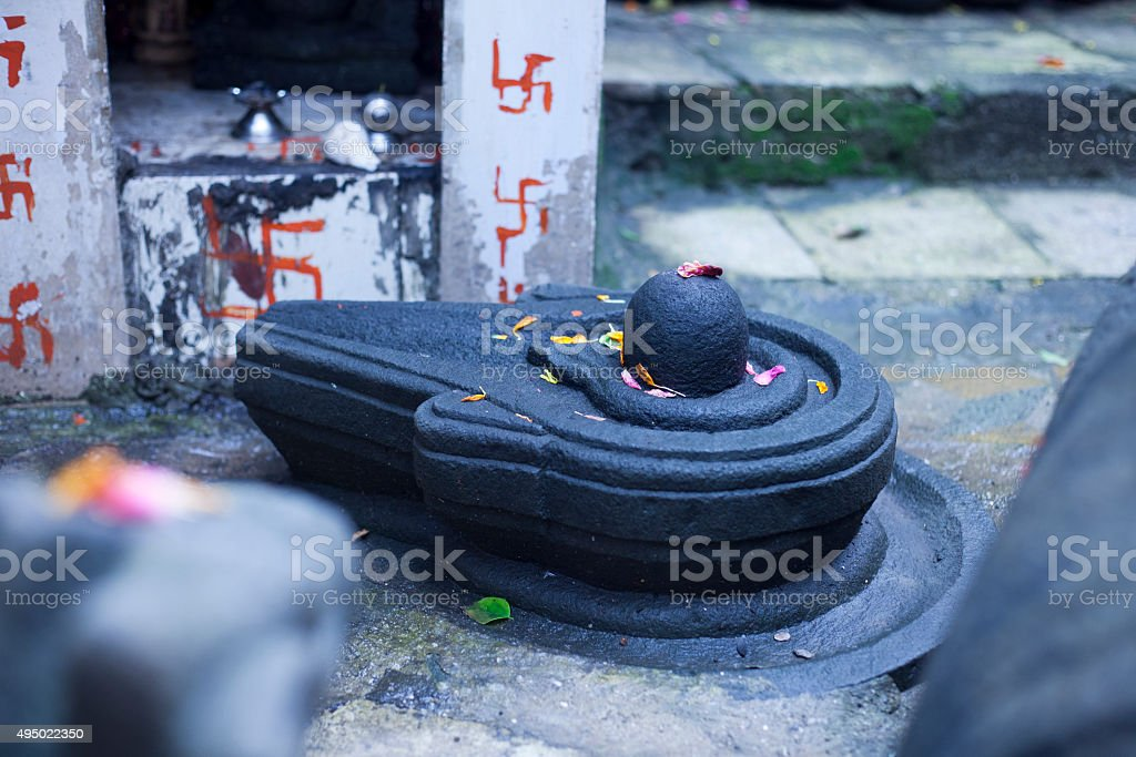 Shivling sybol of Shiva stock photo