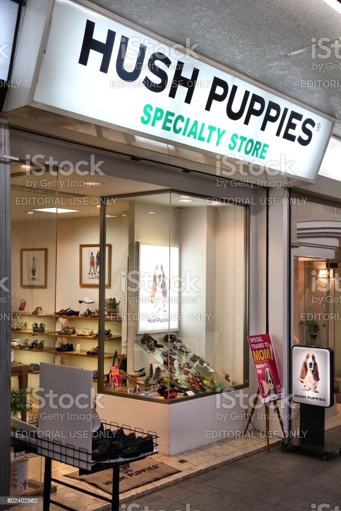 Shoe store in Japan stock photo
