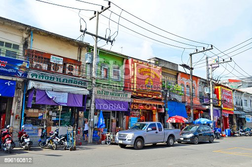 istock Shop fronts at Ranong Road in Phuket Town 896160812