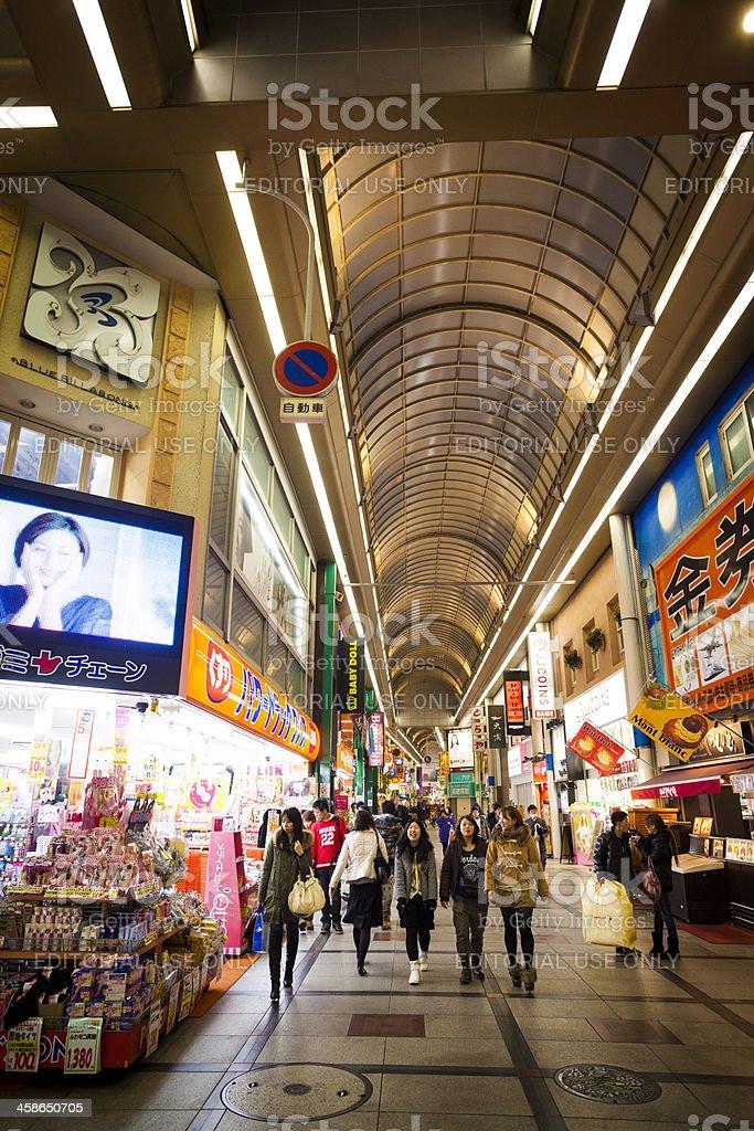 Circuito Japon : Galería comercial en el Área de circuito umeda de osaka japón foto