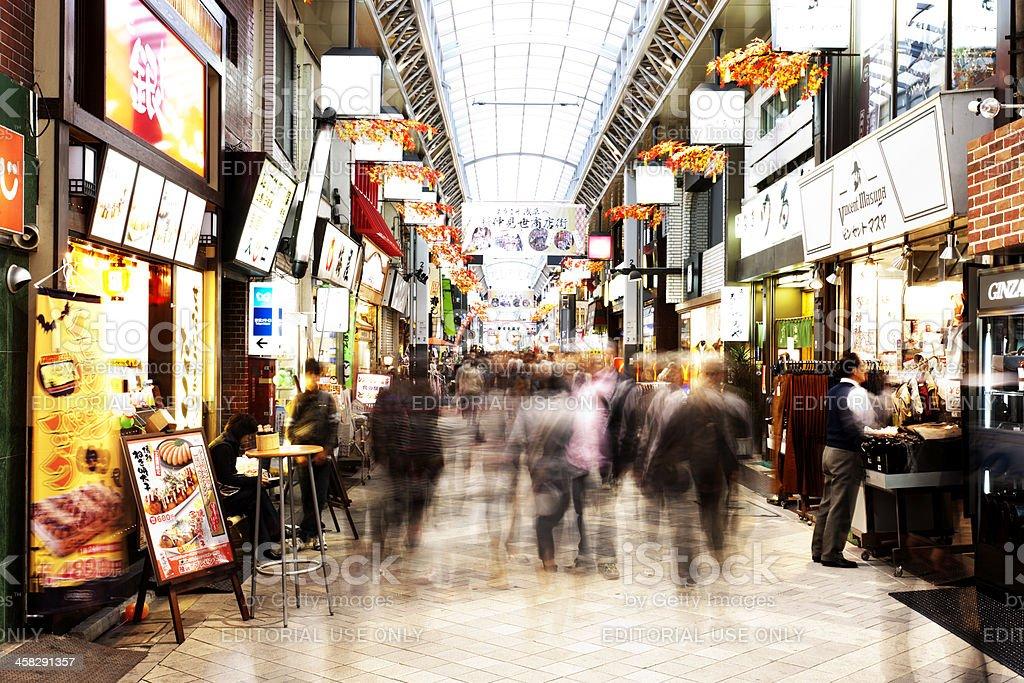 Shopping arcade in Tokyo stock photo