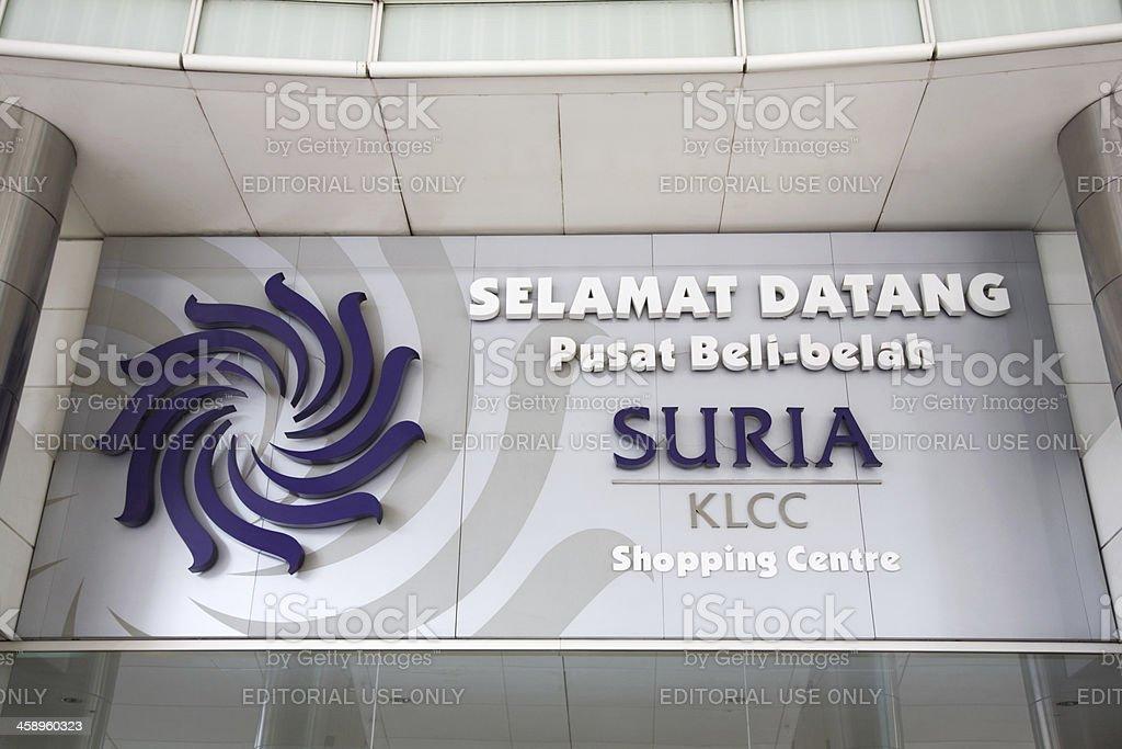 Shopping centre Suria KLCC Kuala Lumpur royalty-free stock photo