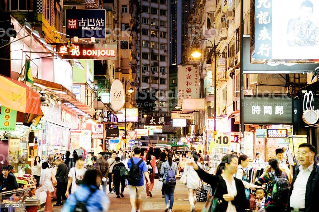 Shopping in Causeway Bay at night, Hong Kong stock photo