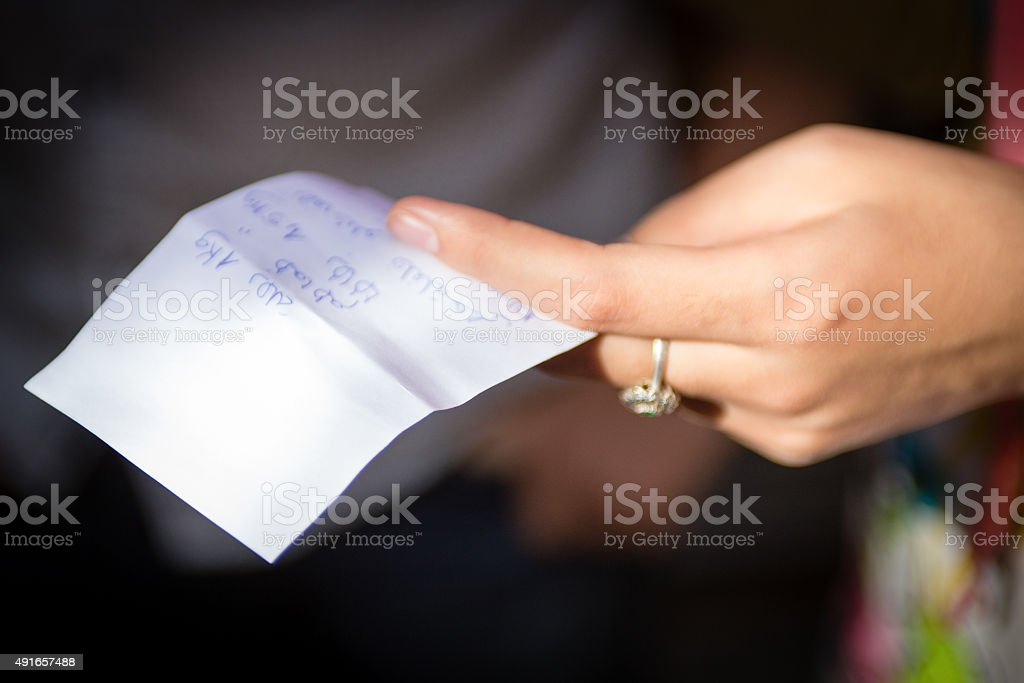 Shopping list in Arabic stock photo