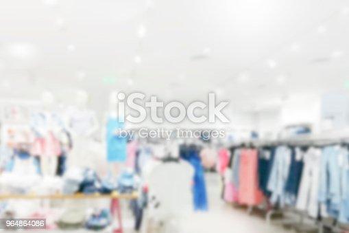 926078666 istock photo shopping mall interior 964864086
