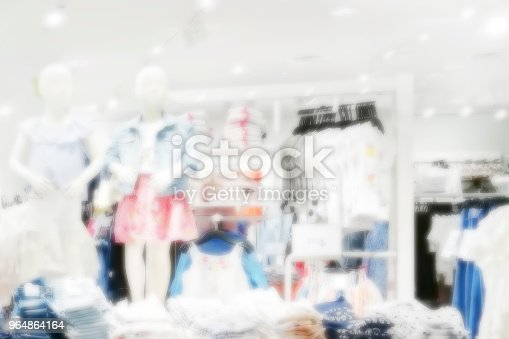 926078666 istock photo shopping mall interior 964864164