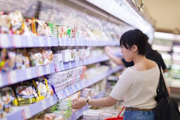 ショッピング街 - スーパーマーケット 日本 ストックフォトと画像