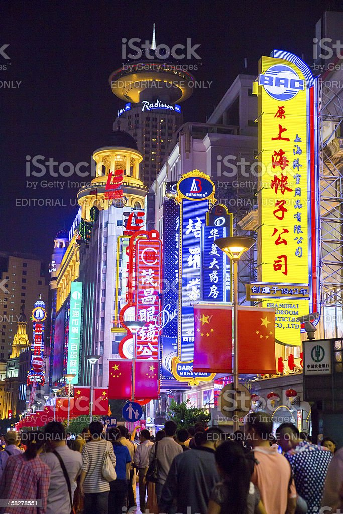 Shopping Street in Shanghai at Night royalty-free stock photo