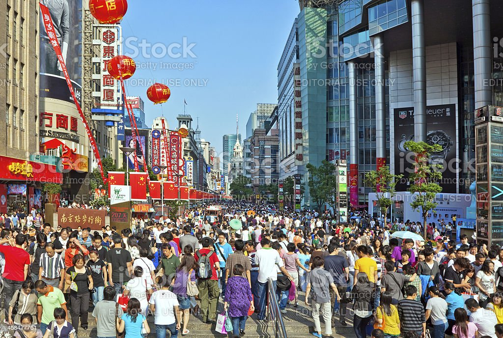 Shopping Street in Shanghai royalty-free stock photo