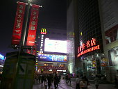 Beijing, China – May 20, 2012: Tourists and locals walk at Wangfujing Street, Beijing, China. It is one of famous shopping streets in Beijing. It is also famous for local food and souvenirs.