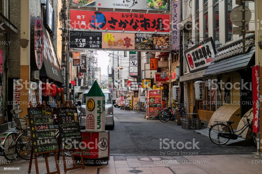 Shopping street with restaurants and signs downtown Hiroshima stock photo