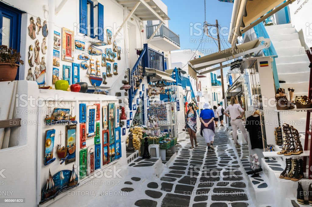 Shopping Streets of Mykonos - Royalty-free Aegean Islands Stock Photo