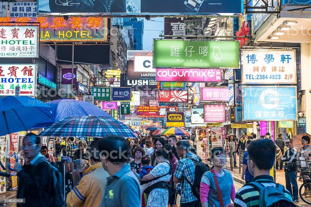 Shopping time in Hong Kong stock photo