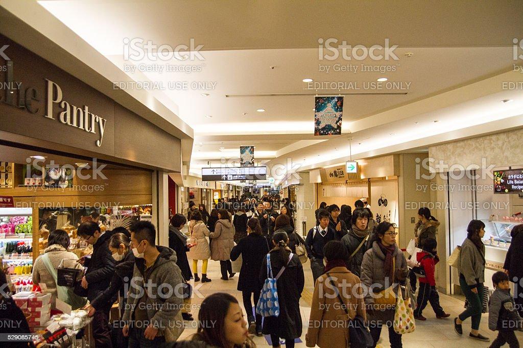 Shoppingmall at Osaka Station in Japan. stock photo