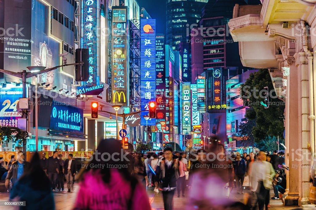 Shoppping Street in Shanghai, China at night stock photo