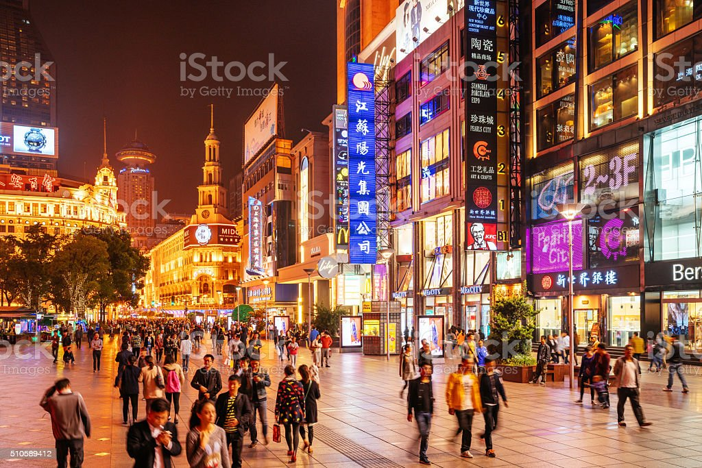 Shoppping Street in Shanghai, China stock photo