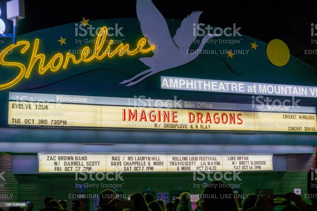 Shoreline Amphitheater box office stock photo