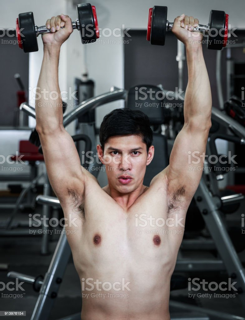 Shoulder Press WorkOut stock photo