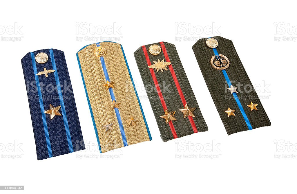 Shoulder strap of russian army royalty-free stock photo
