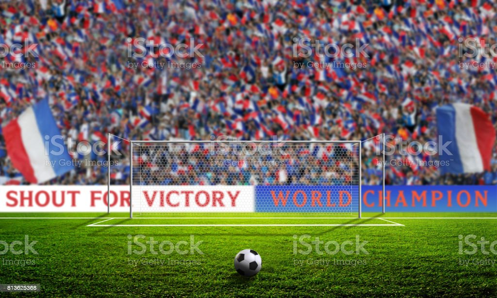 Shout for Victory - France stock photo