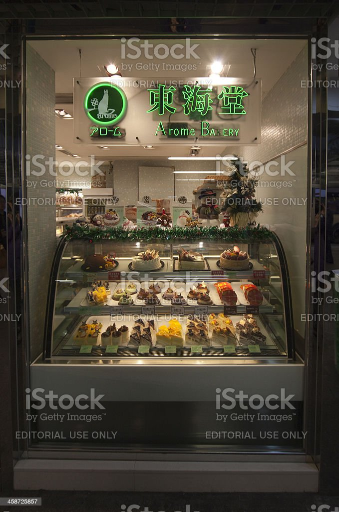 Showcase of a confectionery in Hong Kong royalty-free stock photo
