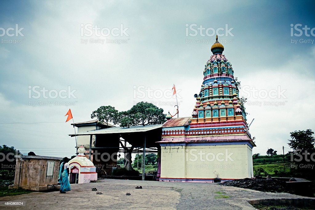 Shri Koteshwar Temple stock photo