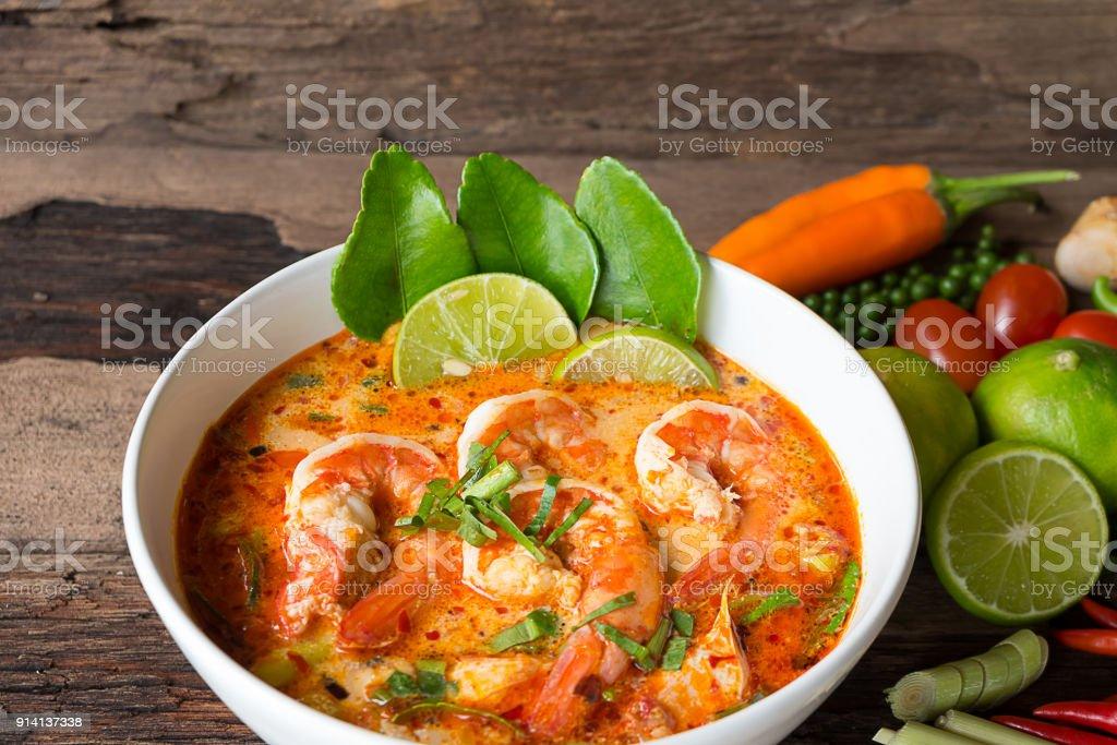 Shrimp soup or Tom Yam goongTraditional food stock photo