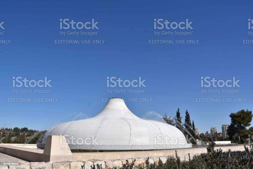Shrine of the Book in Jerusalem - Israel stock photo