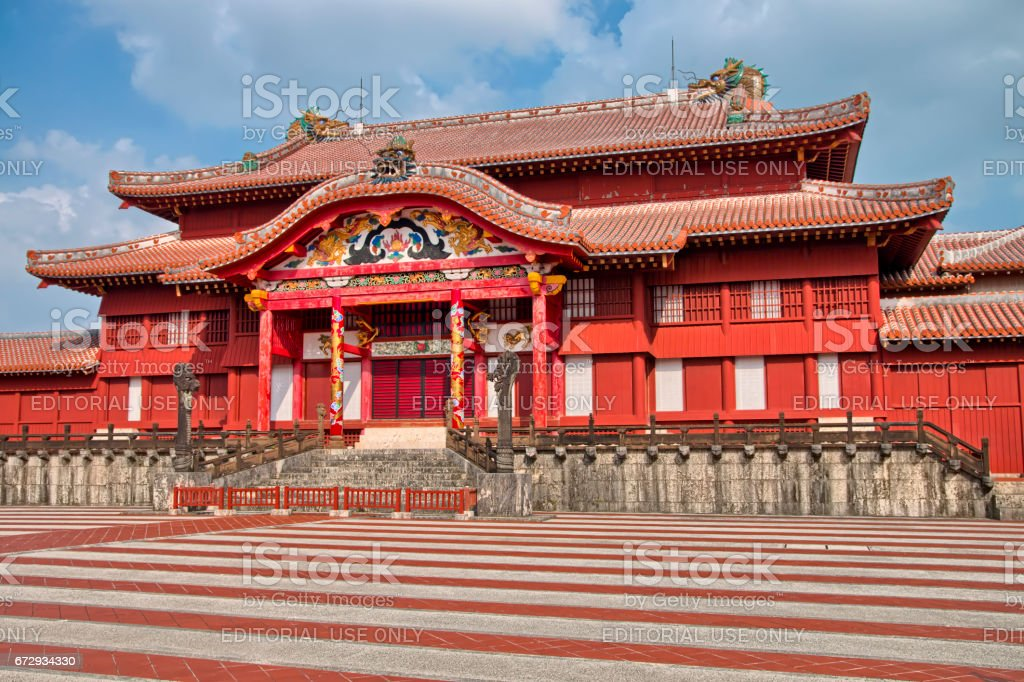 Shuri Castle in Naha, Okinawa, Japan stock photo