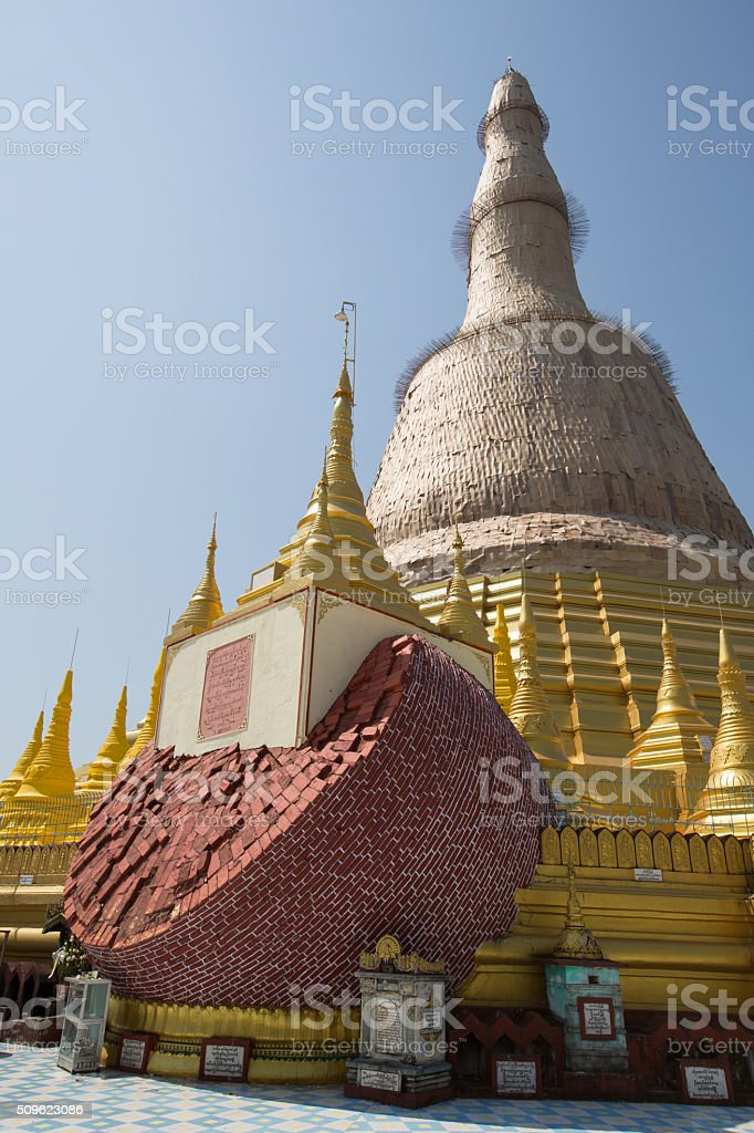 Shwemawdaw pagoda in Bago, Myanmar stock photo