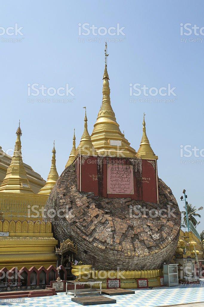 Shwemawdaw pagoda in Myanmar stock photo