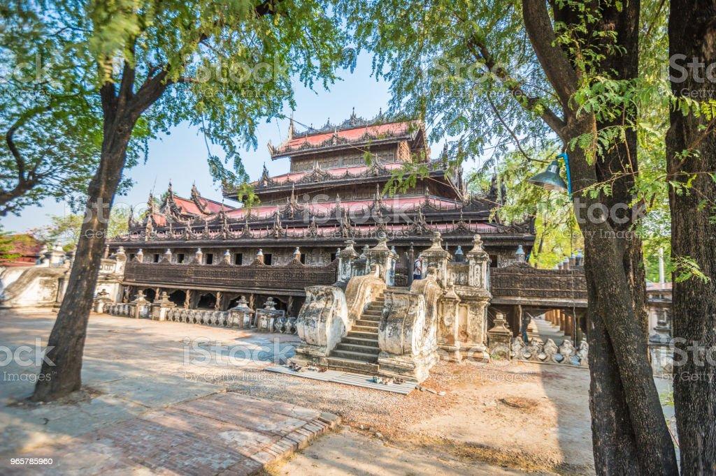 Shwenandaw gouden paleis klooster Mandalay - Royalty-free Birmaanse cultuur Stockfoto