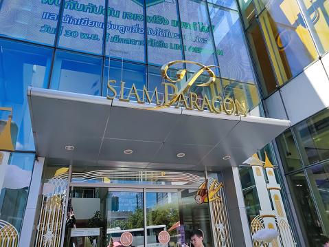 Bangkok, Thailand - November 28 2019: Siam Paragon Shopping Center in Bangkok.