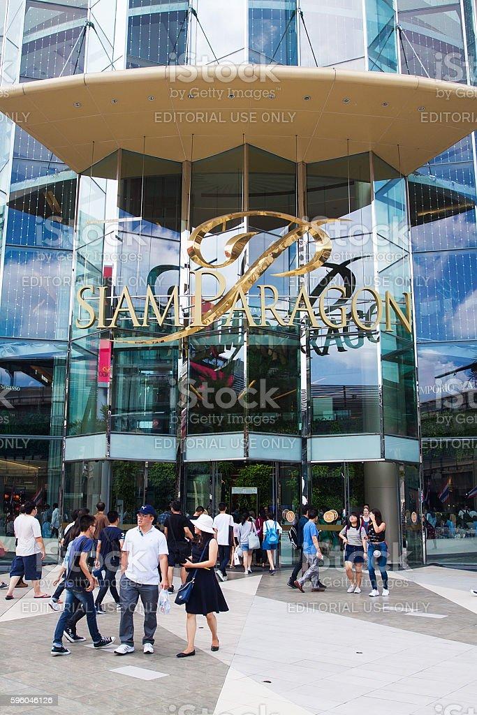 Siam Paragon Shopping mall royalty-free stock photo