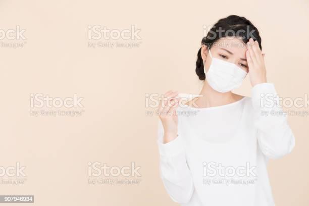 Sick young woman picture id907946934?b=1&k=6&m=907946934&s=612x612&h=vwdaydkgrrya 8esbptzz39o9py cbccpod5fdl3eyc=