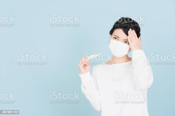 Sick young woman picture id907951152?b=1&k=6&m=907951152&s=612x612&h=1wlkfcssxh7nixyd3x1ynz qdissyjnejetucobheso=