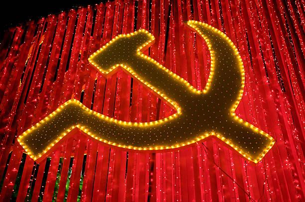 鎌、hammer - 共産主義 ストックフォトと画像