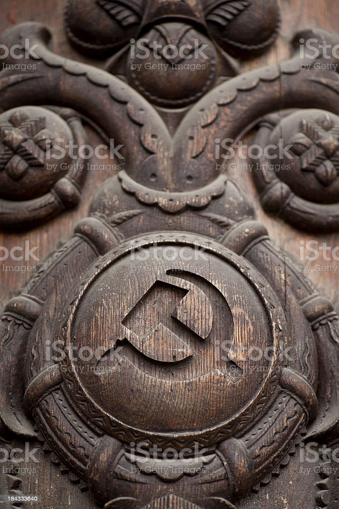 Sickle and Hammer royalty-free stock photo