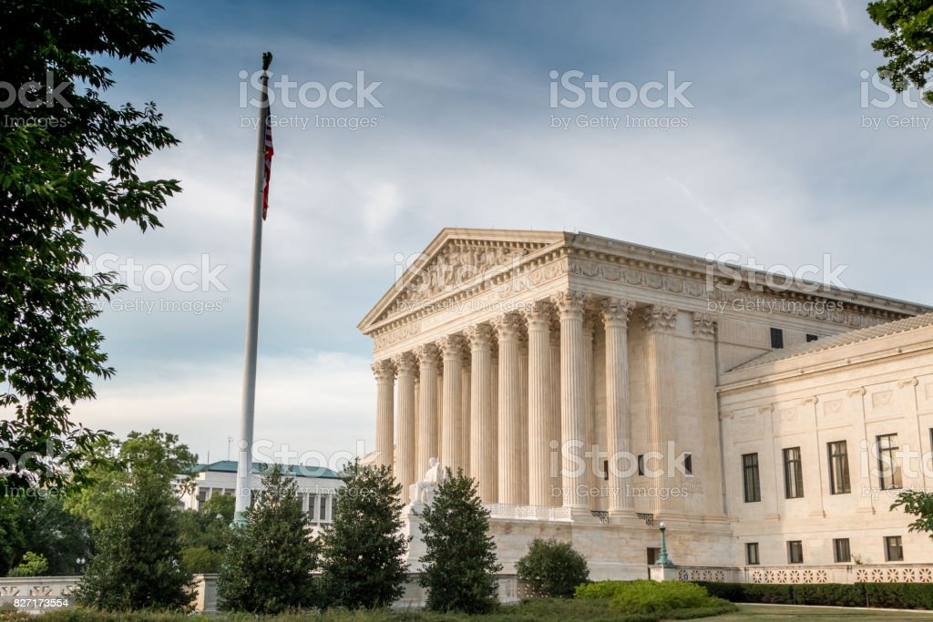 Side View of the Supreme Court OF the US stock photo