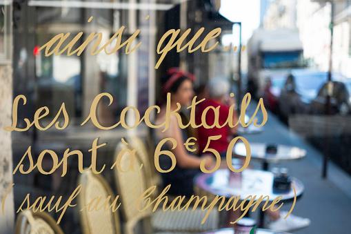 Sidewalk Cafe Window in Paris