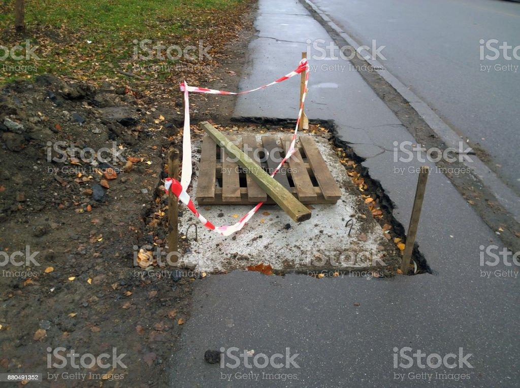 Sidewalk repair. stock photo