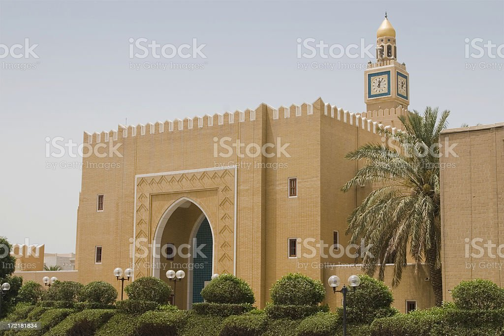 Sief Palace, Kuwait city stock photo