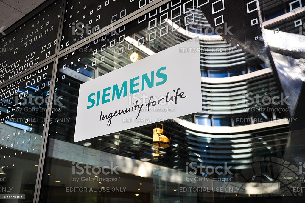 Siemes logo at door of new headquarters - Munich, Germany