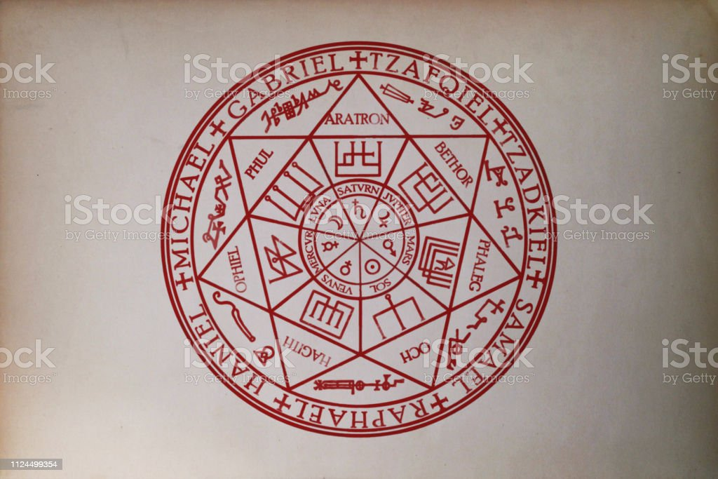 Sigil Of The Seven Archangels Printed On Paper Stock Photo