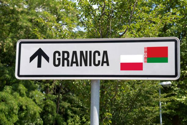 znak i granica między polską a białorusią - białoruś zdjęcia i obrazy z banku zdjęć