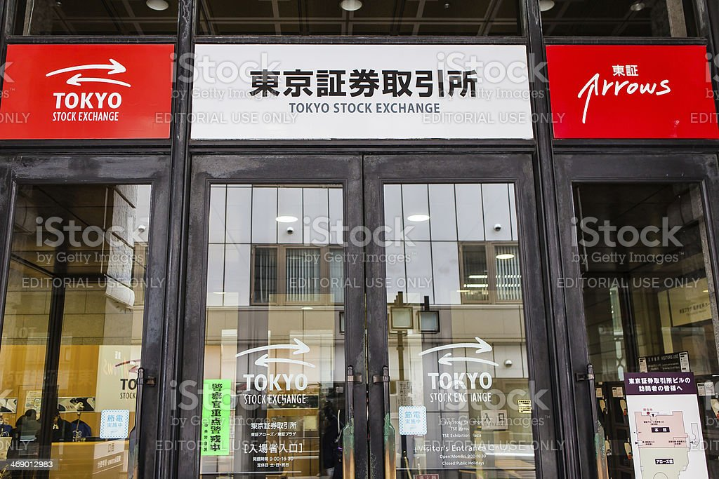 Sign and entrance of the Tokyo Stock Exchange stock photo